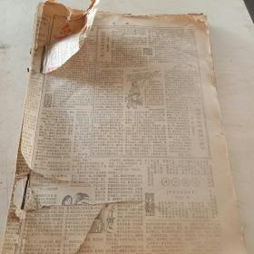 1987年老报纸《上海采风》《乡土》