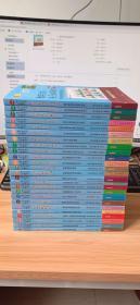 数学家教你学数学(初中版)25册合售,25册不重复见图  都是2015年一版一印