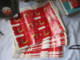 烟标   人参烟   【一张6个烟盒,61张合售