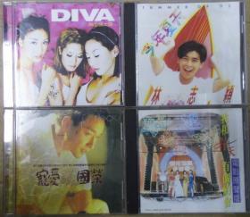 张国荣 林志颖 我和春天的约会 DIVA 旧版 港版 原版 绝版 CD