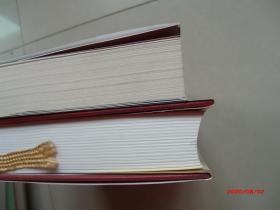 两 册 书 合 售,保 真