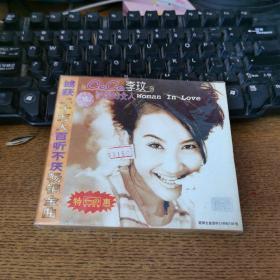 李玟被爱的女人CD未开封