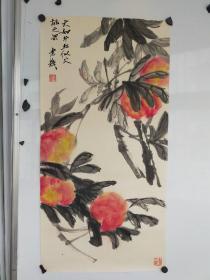 海派书画家 胡铁生  寿桃 托片 尺寸69x35