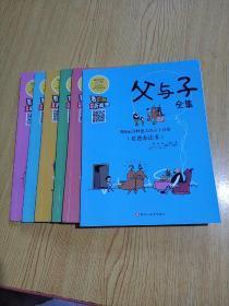 父与子全集6册扫码看动漫注音版彩图绘本儿童故事书正版小学生畅销书籍拼音版1-2-3-4-5-6