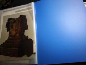 买满就送     日本国宝   传统武具甲冑  彩图约30张  附文字解说,是原书刊彩页(撕下,裁切,已置于一个大文件夹里)
