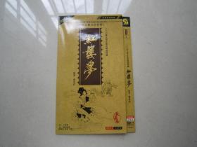 三十六集大型古装电视连续剧《红楼梦》(2碟完整版.收藏版)陈晓旭主演