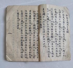 清代蝇头小行楷书法手抄本手写本古文杂抄一厚册
