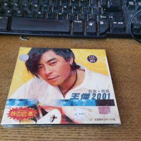 王杰2001新曲精选未开封CD