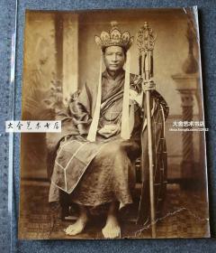 清代佛教僧人法师肖像大幅蛋白照片,托钵持九环锡杖法杖,29.6X23厘米,大约1870-1880年代