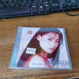 张柏芝精选集CD未开封