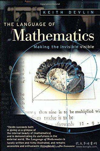The Language Of Mathematics-数学语言