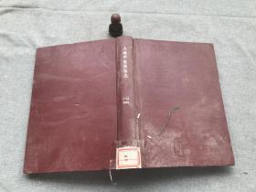 上海中医杂志1998 1-12