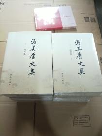 冯其庸文集(红学大家 冯其庸 签赠 保真 全套16册)