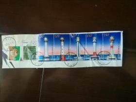 《2016-19中国灯塔》邮票实寄封剪片(贴全套灯塔邮票)