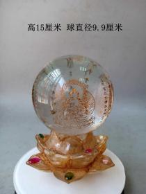 地宫出土辽代天然老水晶莲花高僧舍利描金佛像经文水晶球    .