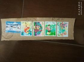 《2012-20刘三姐》特种邮票实寄剪片(贴全套邮票)