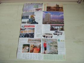 旅游地图:吉林市交通旅游图(1984年)