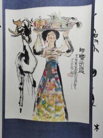 作品数量 11 访问量 91949  程十发(1921年4月10日-2007年7月18日),上海松江人。名潼,斋名曾用步鲸楼、不教一日闲过斋,后称三釜书屋、修竹远山楼。幼年即接触中国字画,但给他印象之深莫过民间艺术。