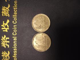 外国硬币阿根廷十比索两种满五十元包邮