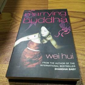 marrying buddha:我的禅