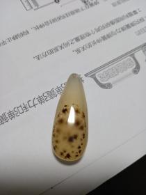 玛瑙滴水(尺寸如图)