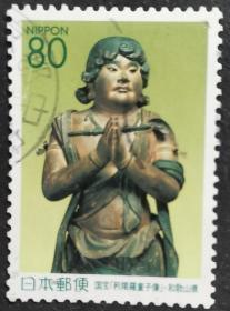 日本信销邮票 国宝矜羯罗童子像 和歌山県(樱花目录R340)