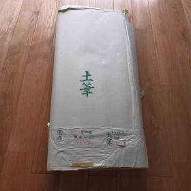 日本宇陀土笔高级老宣纸 画仙纸2.1*6.3尺1刀50张手漉和纸N727