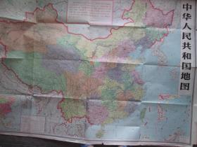 中华人民共和国地图(150X106)1966年