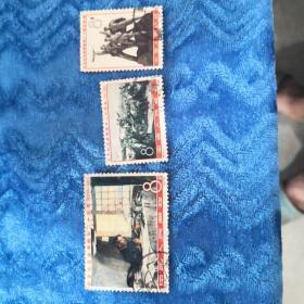 邮票:纪115(信销)三张合售(甲箱1