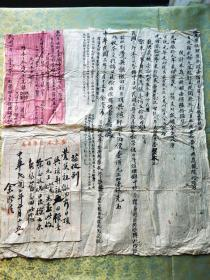 清代广东生本金定期票证*广东本金库用笺