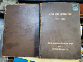 JAPAN PORT INFORMATION 1971-197 2  (日本港口资料)日本原版 英文版 页数:259