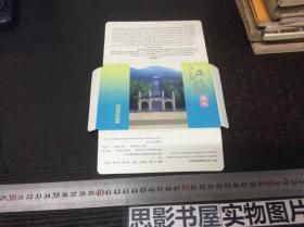 明信片 江苏风光 40分面值【10张合售】看图片