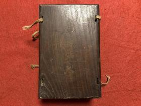 康熙字典 六册全 大32开本