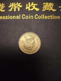 外国硬币阿根廷100比索满五十元包邮