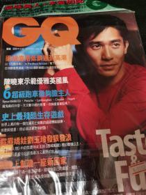 梁朝伟封面 GQ杂志国际中文版 2000年11月 50期(全新 附巨型海报)