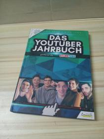 DAS YOUTUBER JAHRBUCH