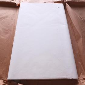 日本高级夹宣书画宣纸尺八屏25张手漉和纸N729