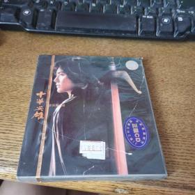 中华英雄电影原声大碟CD未开封