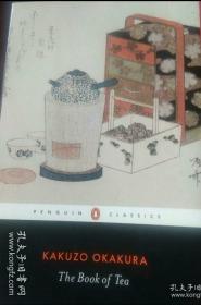 book of tea  冈仓天心 茶之书