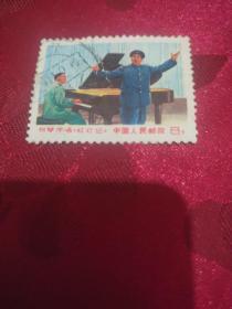 文革钢琴伴奏《红灯记》邮票(盖戳)