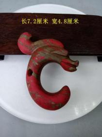 少见的红山文化红松石猪龙挂件        .