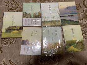 张贤亮集(精装全7册)