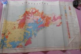 山东胶东半岛金矿地质图(2开)
