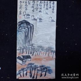 齐白石手绘画片