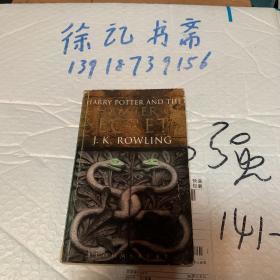 Harry Potter and the Chamber of Secrets(书内多处藏书者划线及记录)
