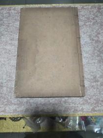 《汉魏六朝女子文选》一册,民国老版、石印线装、藏者钤印!