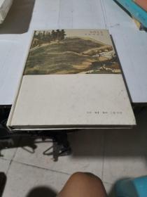 2013不朽的林泉(笔记本)