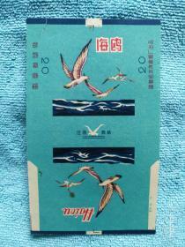 烟标  海鸥