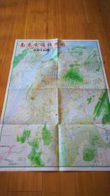 南京地圖(包郵)