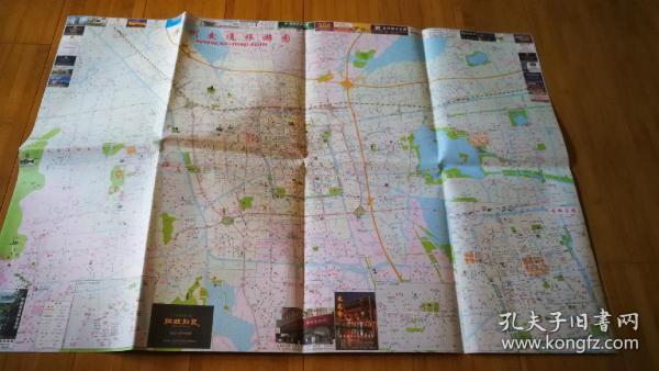 蘇州地圖(包郵)